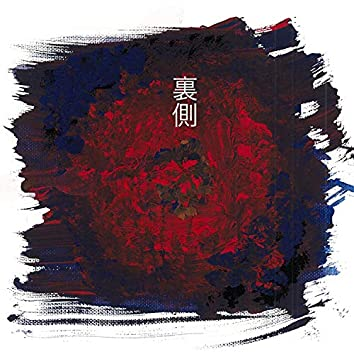 Uragawa