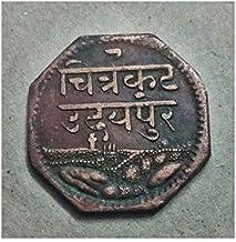 Arunrajsofia Mewar Bhupal Singh Collection 1