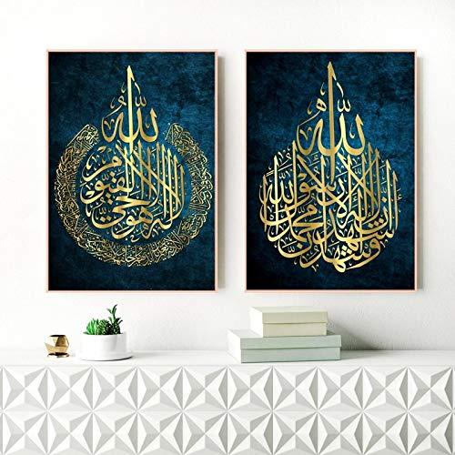 ThinkingPower Allah Islamische arabische Muslime Moderne Kunst Bilder Leinwandmalerei Kalligraphie druckt Plakate für Wohnzimmer Dekor 50 x 70 cm x2 Rahmenlos
