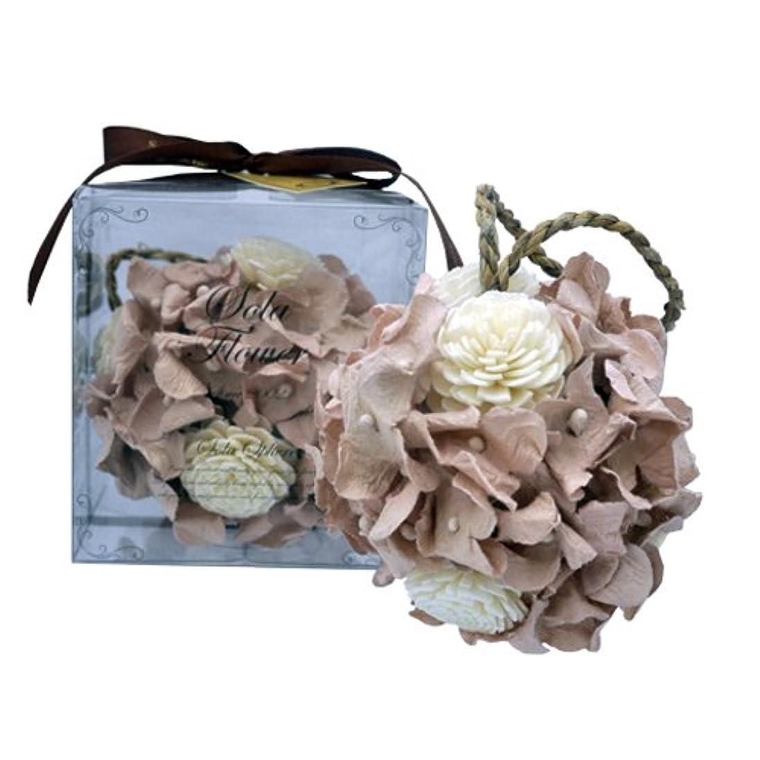 宿命パーフェルビッド本を読むnew Sola Flower ソラフラワー スフィア Sweet Dahlia スウィートダリア Sphere