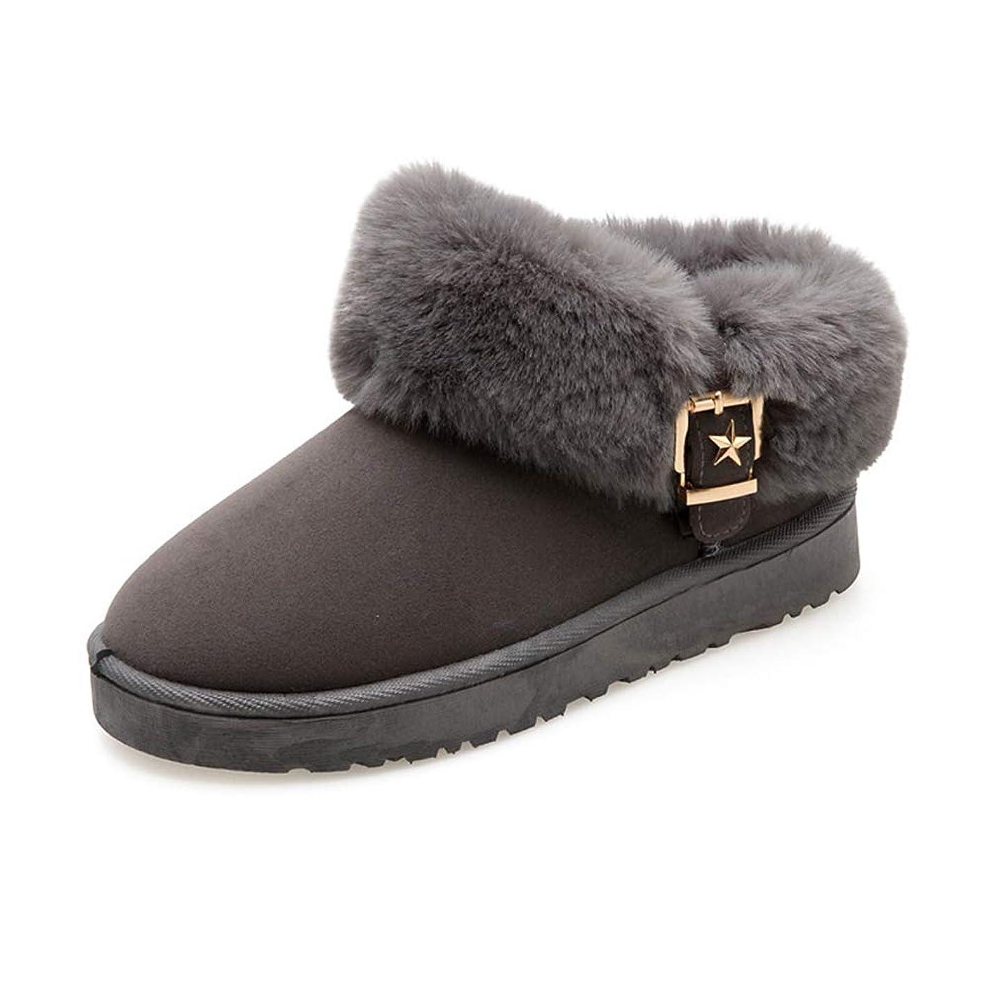 予測子スロベニアログ[モリケイ] ムートンブーツ レディース ショートブーツ ウィンターブーツ 靴 ボア付き ふわふわ もこもこ 柔らかい 肌触り良い フラット ラウンドトゥ 冬 ウィンターシューズ 防寒