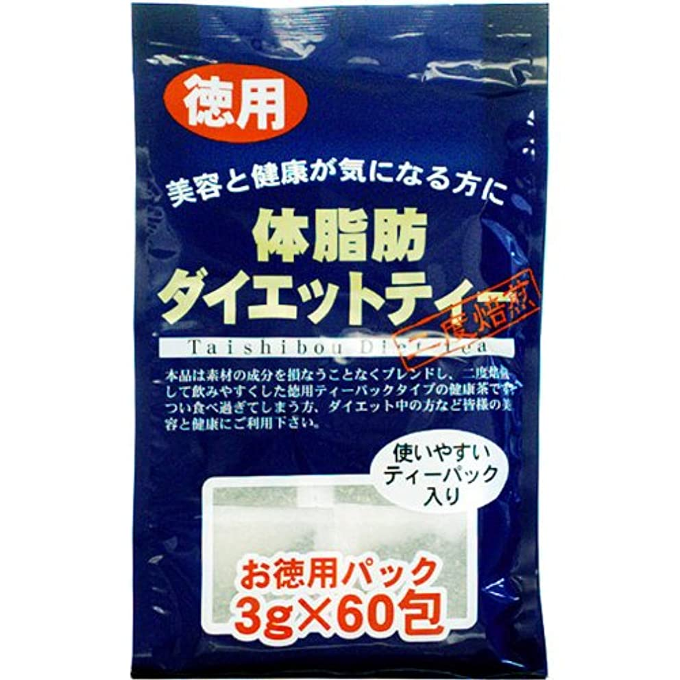 浸食歴史酸化するユウキ製薬(株)徳用 体脂肪ダイエットティー10個セット