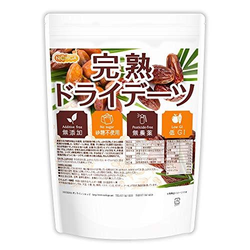 完熟 ドライ デーツ 種なし 400g 無農薬・無添加・砂糖不使用・低GI食品 [01] NICHIGA(ニチガ) ドライフルーツ サイヤーデーツ