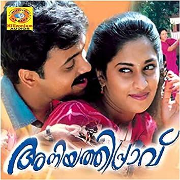 Aniyathipravu (Original Motion Picture Soundtrack)