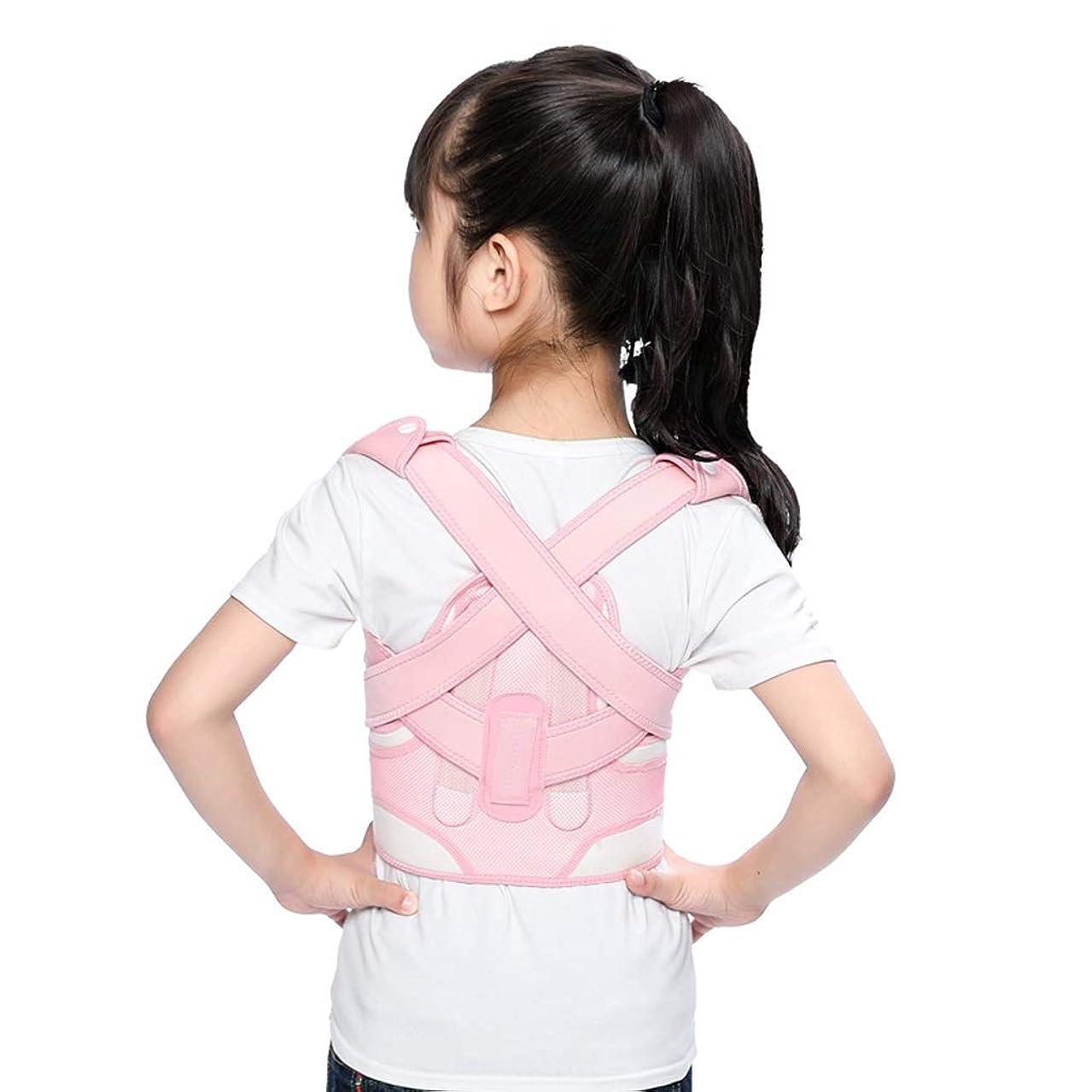 透明にドラゴンレザー股関節矯正ベルト - 幼児のハーフバックを伴う学生の反ハンパック矯正幼児の脊髄摩耗の治療 Mena Uk