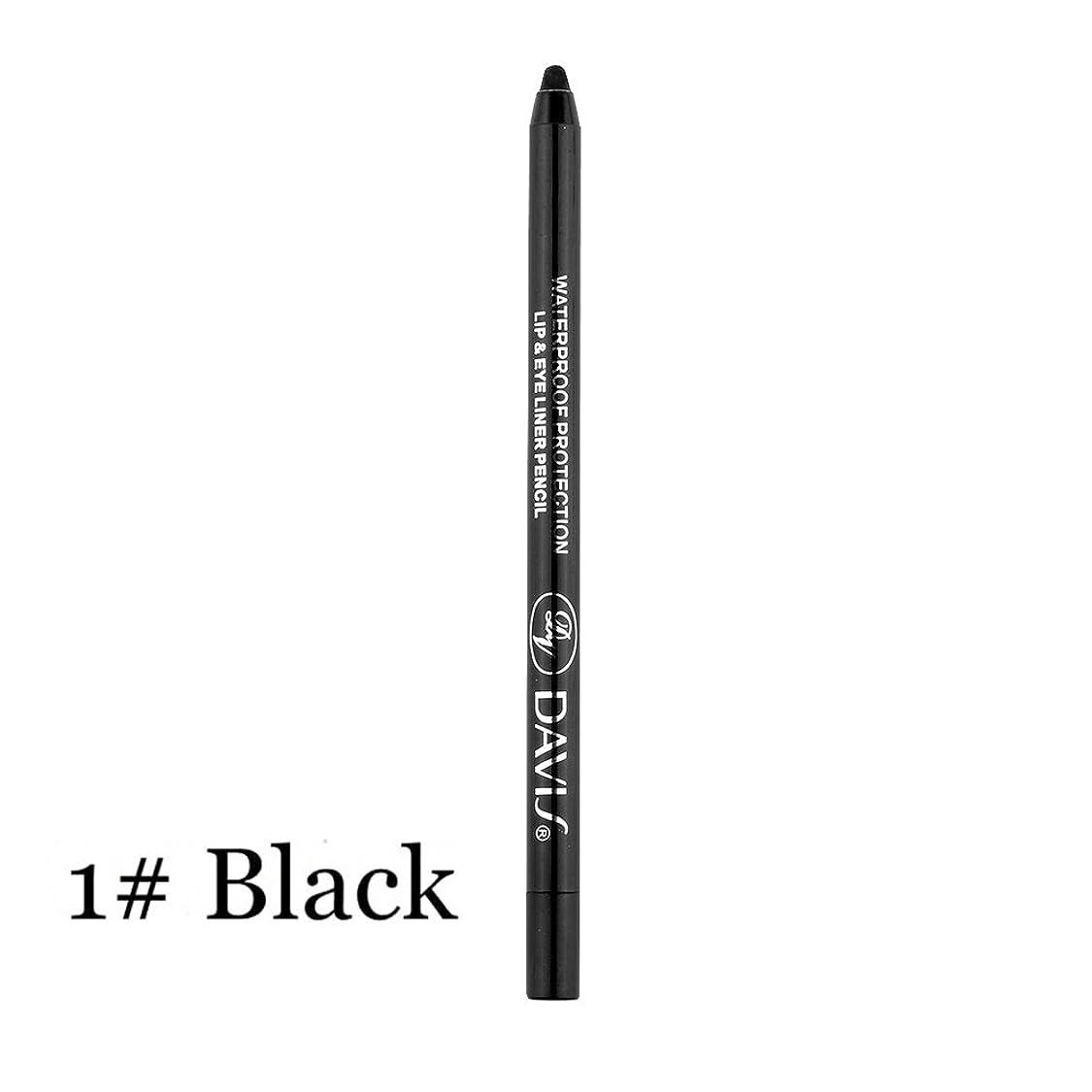 Geobiva - 2PCロングラスティングアイライナーペンシル顔料防水ホワイト色のアイライナーペンアイ化粧品メイクツールの女性のファッション12色[ブラック]