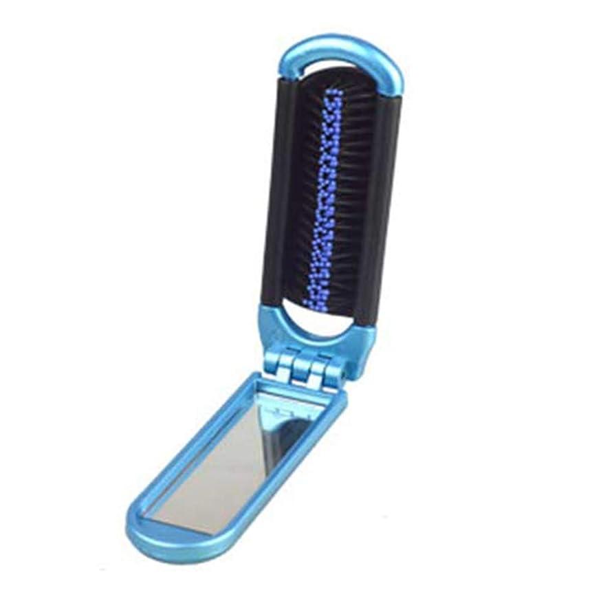 波紋不完全な種をまく折り畳み鏡の櫛/高品質な美髪の櫛/高級精製品の櫛/保健の櫛 (ブルー)