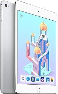 Apple iPad mini 4 (Wi-Fi, 128GB) - Silver