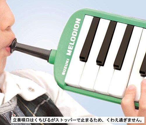 スズキ(鈴木楽器製作所)『メロディオンアルト』