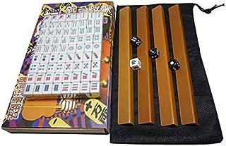 Mini Portable Mahjong Game Set,Mini 144 Tiles Professional Chinese Style Gameplay Mahjong Set Travel Board Chess Game Mahjong Mah-Jongg Majiang Party Games for Travel Family Leisure Time Game
