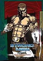 Strongmen EPICS