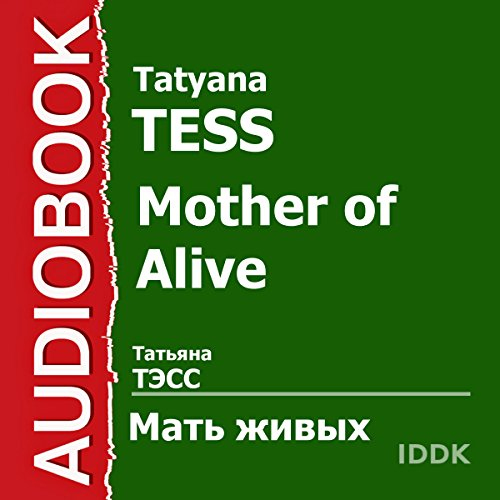 Mother of Alive [Russian Edition] audiobook cover art