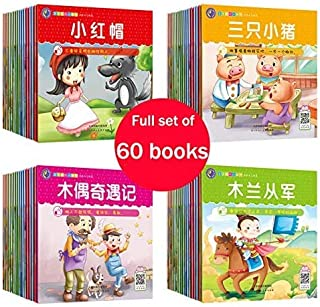 60 Books/Set Chinese Story for Kids Book Children's Bedtime Story Enlightenment Color Picture Storybook Age 0-6 Baby Story...