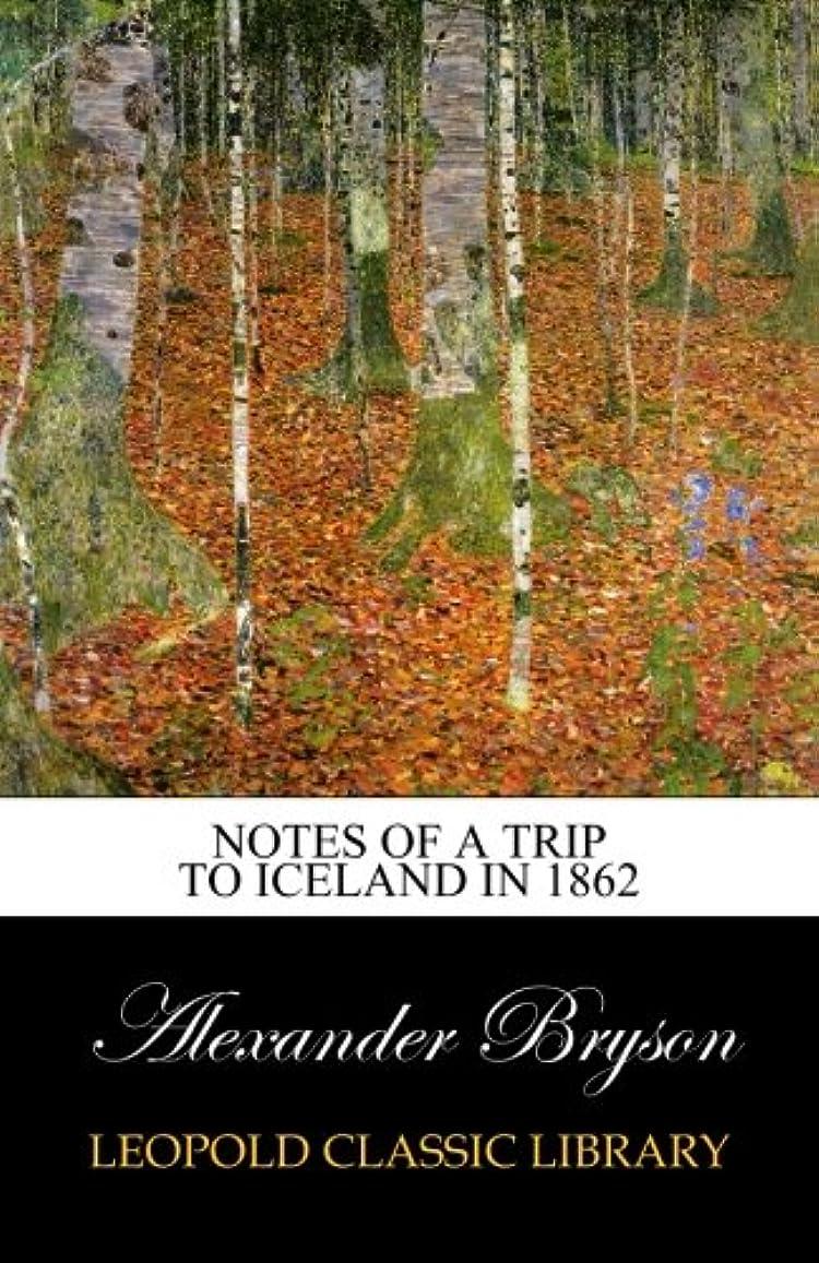 手当鉄道意外Notes of a Trip to Iceland in 1862