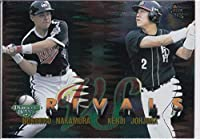 1997BBM/DH城島 健司 VS 中村 紀洋ライバルカード No.291:ホークス/近鉄