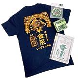 伊豆シャボテン本舗 おもしろグッズ カピバラ 草食系セット Tシャツ ステッカー ノート キャンドル