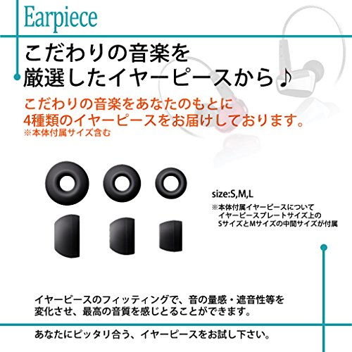 イヤホン有線カナル型高音質SOUNDTERAS重低音遮音性コンパクトステレオイヤフォンiPhoneAndroidスマホPCiPad対応DT101[日本正規品](レッド)