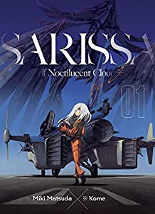 Sarissa of Noctilucent Cloud Edition simple Tome 1