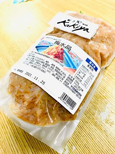 KAKIYA すっぱコリコリ☆軟骨ミックス 【 梅水晶 700g】 お得なたっぷり業務用700g! お店で食べた『あの美味しさ』をご自宅でご堪能下さい!梅水晶 梅水 梅