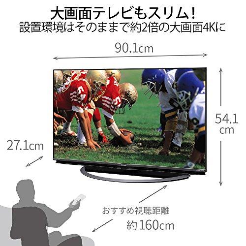 『シャープ 40V型 液晶 テレビ AQUOS 4T-C40AJ1 4K Android TV 回転式スタンド 2018年モデル』の8枚目の画像