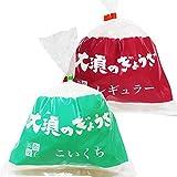浜松餃子 大須のぎょうざ 2味 おためしセット[ レギュラー味(20個/1袋)]VS [ こいくち味(20個/1袋)]