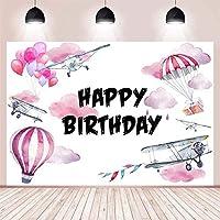 APANお誕生日おめでとうピンクの飛行機パラシュート熱気球雲誕生日パーティーの装飾の背景女の子のデザートテーブル用品写真の背景ビニールの背景7x5ft