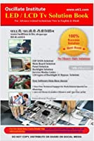 LED LCD TV Solution Book