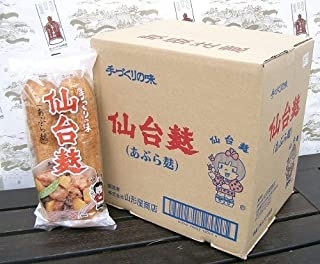 仙台麩(あぶら麩) 10袋入