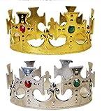 王冠 出し物 金 銀 ゴールド シルバー 2個セット 王様 コスプレ ハロウィン コスチューム パーティー イベント 誕生日