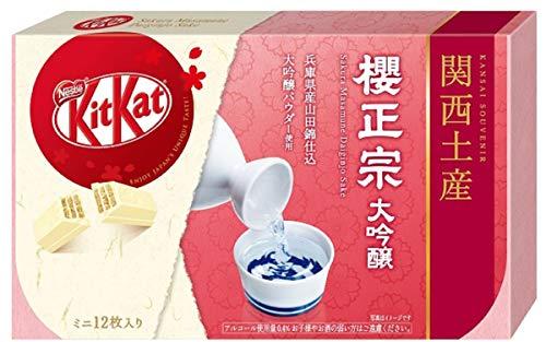 Japanese Kit Kat - Sakura Masamune Daiginjo Sake Chocolate Box 5.2oz (12...