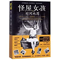 A Map of Days (Miss Peregrine's Peculiar Children) (Chinese Edition)