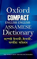 Compact English-English-Assamese Dictionary