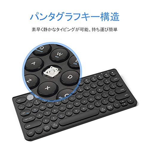 51uJXHge+AL-iCleverのBluetoothキーボード「IC-BK13 maruko」を購入したのレビュー!なかなか良い感じ