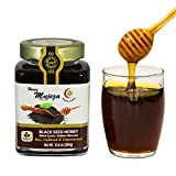 Mujeza Raw Black Seed Honey- (Black cumin- nigella seeds) Not mixed...