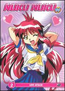 All Purpose Cultural Cat Girl Nuku Nuku TV: Love Attack! - Volume 2