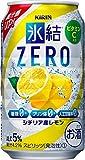 ★【タイムセール】さらに5%OFF!キリン 氷結ZERO シチリア産レモン [ チューハイ 350ml×24本 ]が2,900円!