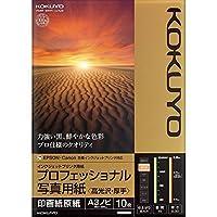 コクヨ インクジェット 写真用紙 高光沢 A3ノビ 10枚 KJ-D10A3B-10 Japan