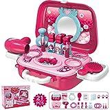 Hiveseen 21 PCS Juguete Maquillaje Niñas, Belleza Juguete Set con Princesa Maletin Inclui...