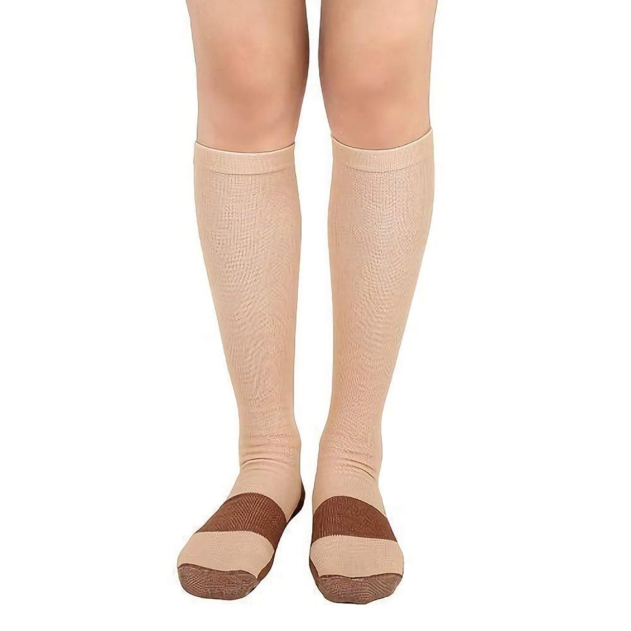 線下コーン着圧ソックス 銅圧縮 コンプレッションソックス 膝下 抗疲労 男女兼用ユニセックス (S/M, 肌色)