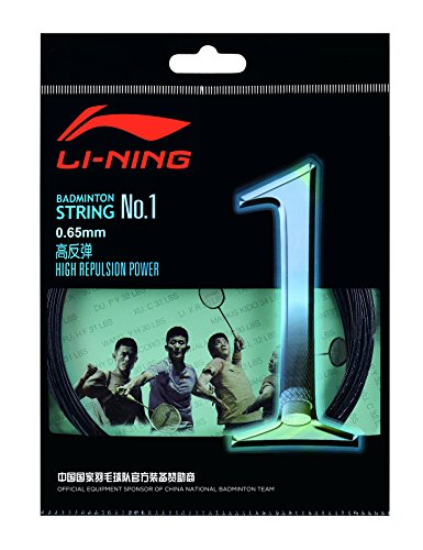 Li Ning 10 m Badminton Schläger-Saite No. 1 schwarz