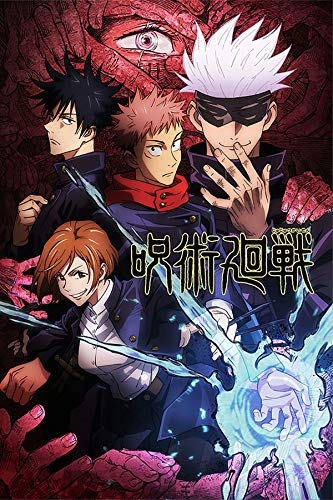 Japan Anime Manga Poster - Jujutsu Kaisen Poster - Anime Poster Metal Wall Decoration 12' x 8'
