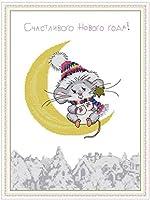 クロスステッチ大人、初心者11ctプレプリントパターン月のマウス40x50cmDIYスタンプ済み刺繍ツールキットホームの装飾手芸い贈り物40x50cm(フレームがない )