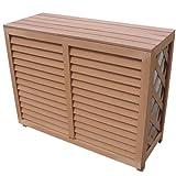 アイガーデン 室外機カバー 1010サイズ i10168 人工木製 ナチュラル 組み立て式 1台