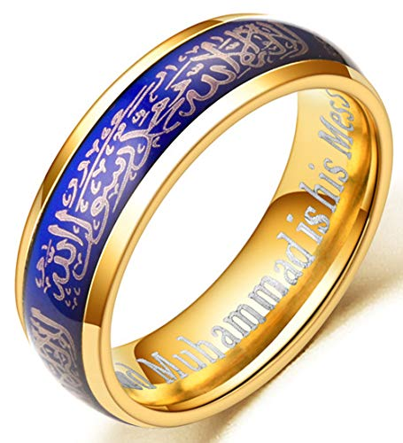 Via Mazzini Steel Islam Muslim Scripture Allah Golden Colour Changing Mood Ring For Men And Boys (Ring0674)