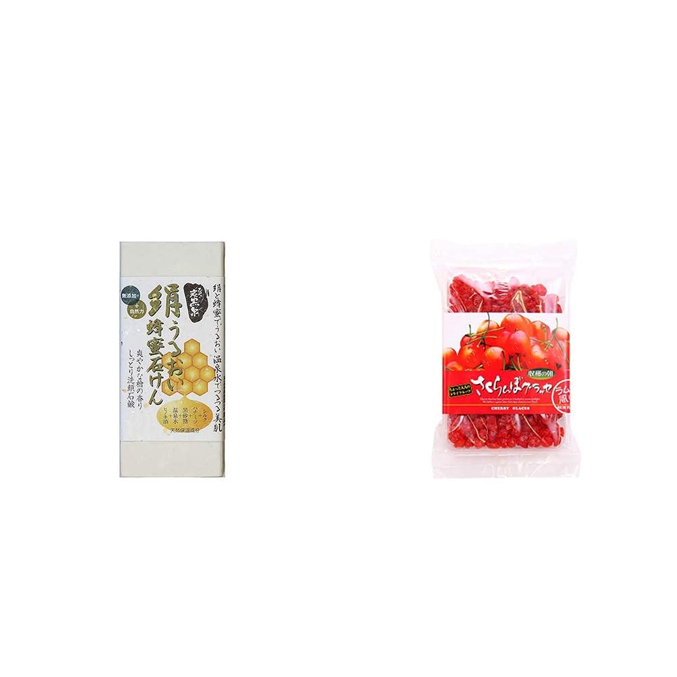 お茶ブレンド仮定[2点セット] ひのき炭黒泉 絹うるおい蜂蜜石けん(75g×2)?収穫の朝 さくらんぼグラッセ ラム酒風味(180g)