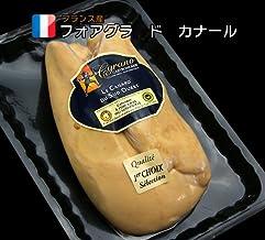 フォアグラ  ド カナール 冷凍 フランス産 約550-700g