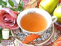 【本格】紅茶 ダージリン 茶缶付 アッパーファグ茶園 オータムフラッシュ FTGFOP1 CH DJ327/2018 50g