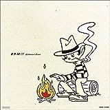 【Amazon.co.jp限定】8-9-10 !!!(Ver.3)(メガジャケ付)