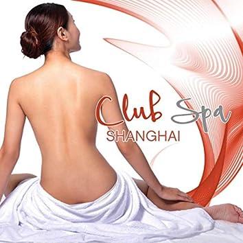 Club Spa Shanghai