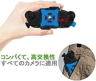 ノーブランド品 カメラクイックリリース アルミ合金製 強力キャプチャー DSLRカメラ用 簡単脱着